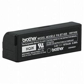 ブラザー工業 Li-ion充電池 PA-BT-005(代引不可)