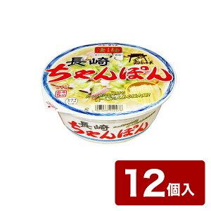 【ケース販売】 ヤマダイ ニュータッチ 長崎ちゃんぽん 97g×12個入り 即席 カップ麺 麺 カップラーメン 箱買い ケース買い