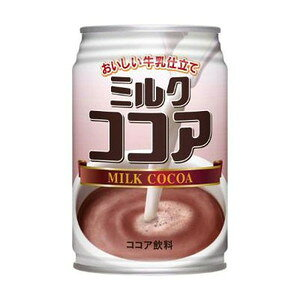 大塚食品 ミルクココア 280g×24本 (代引き不可)