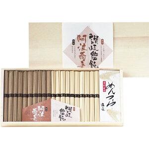 【返品・キャンセル不可】 讃岐うどん・阿波そば詰合せ TUS-35J 食料品 麺類素麺(代引不可)