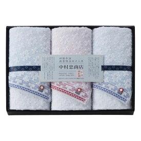 中村忠商店(綿紗) フェイスタオル3枚セット GZM-20350(代引不可)【送料無料】