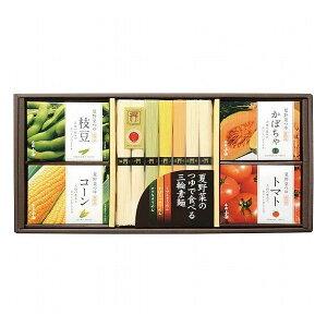 【お中元 暑中御見舞 お見舞】 三輪素麺と野菜つゆセット KSV-30B ギフト 贈り物 ご挨拶 プレゼント 食品 食べ物(代引不可)