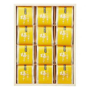 【お中元 暑中御見舞 お見舞】 粒よりみかんはちみつ入梅干(12粒) 1586 ギフト 贈り物 ご挨拶 プレゼント 食品 食べ物(代引不可)