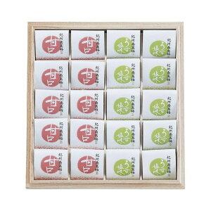 JA和歌山農協連 紀州南高梅 個包装梅干(木箱入) ギフト 贈り物 お返し ご挨拶 プレゼント 引っ越し祝い 出産祝い 食べ物 2165486(代引不可)