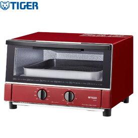 タイガー魔法瓶 オーブントースター やきたて KAM-S130RG グロスレッド トースター 小型 コンパクト 1300W【送料無料】