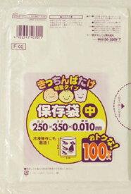 サニパック F-02キッチンバタケ保存袋(中)半透明100枚 F02HCL