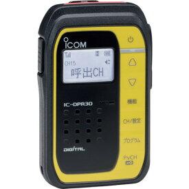 アイコム デジタル簡易無線 登録局 イエロー ICDPR30Y【送料無料】【S1】