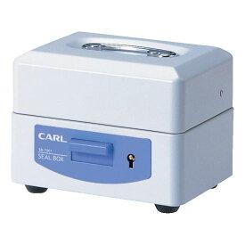カール スチール印箱(豆) SB-7001 SB7001