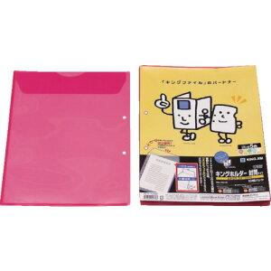 キングジム キングホルダ-封筒タイプ A4-S 赤 (10枚入) 78210RED