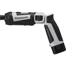 Panasonic 充電スティックインパクトドライバ7.2V グレー EZ7521LA2SH【送料無料】