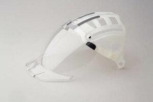 ミドリ安全 ヘルメット 交換用シールド面 SC-15PCLNS用 4007100931