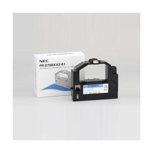 日本電気 ロングライフインクリボンカートリッジ(黒) PR-D700XX2-01