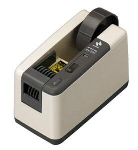 ニチバン オートテーパー 電動テープカッター アイボリー 電動 TCE-100