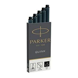 パーカー クインク・カートリッジ(5ホン)ブラック 1950382