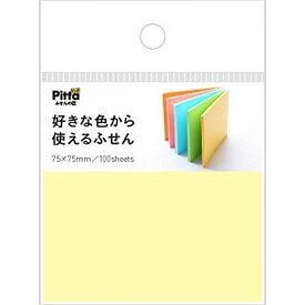 クラスタージャパン 好きな色から使えるふせん 01 C-SFU-01