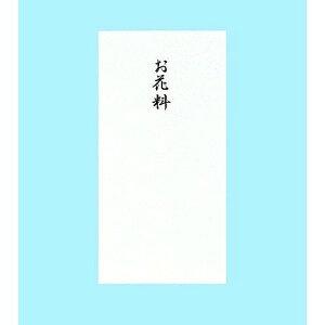 あかぎ 千円袋 お花料 フ4802