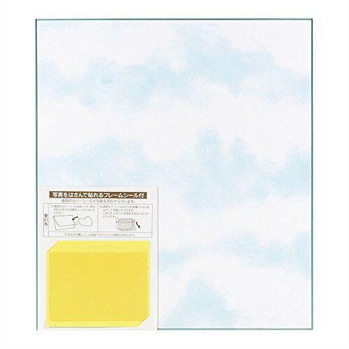 ミドリ カラー色紙ソラ 33136006【S1】