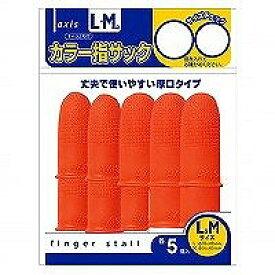 デビカ カラー指サック L/M 10入 61634
