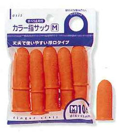 デビカ カラー指サック M 10入 61636