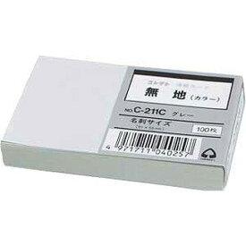 コレクト 情報カード 灰 C-211C-GY