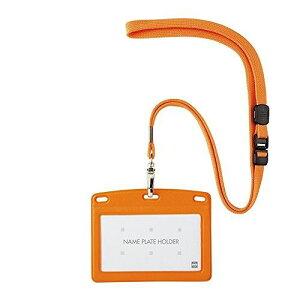 オープン ネームホルダー 吊り下げ名札 レザー調 名刺サイズ 橙 N-123P-RG