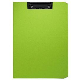 ソニック クリップボード ソフィット A4 タテ型 グリーン CB-875-G