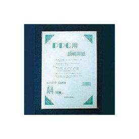 オストリッチ PPC用原稿用紙5粍 フ-517 A4