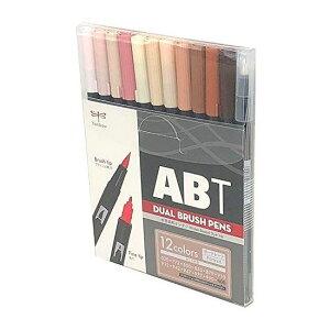 トンボ ABT多色セット12色ポート AB-T12CPO 1個
