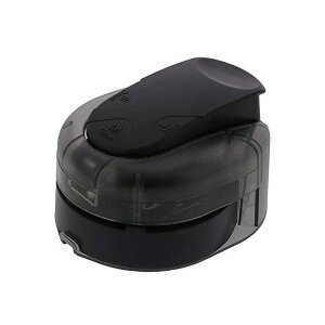 サンスター カドマルPRO-NEO BLACK 4765079 コーナーカッター