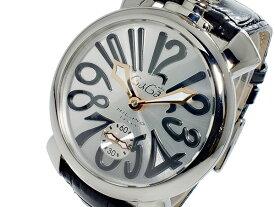 ガガミラノ GAGAMILANO 5010.07S 腕時計メンズ レディース ギフト プレゼント ブランド カジュアル おしゃれ【送料無料】