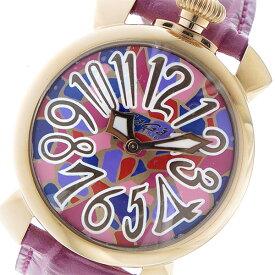 ガガミラノ GAGAMILANO 5021.MOSAICO02 腕時計メンズ レディース ギフト プレゼント ブランド カジュアル おしゃれ【送料無料】