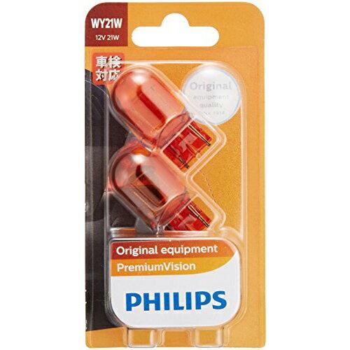 PHILIPS フィリップス 補修用白熱電球プレミアム T20タイプ(WY21W)アンバー・12V・21W・W3X16d・2個入 【12071B2】