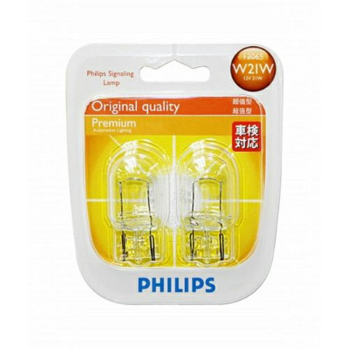 PHILIPS フィリップス 補修用白熱電球プレミアム T20タイプ(W21W)・12V・21W・W3X16d・2個入 【12065B2】