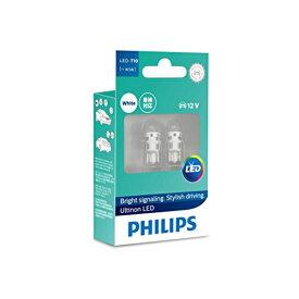 PHILIPS フィリップス アルティノン LED ポジション/ルーム/ライセンスランプ ・ T10 ・ 6000K ・ 50lm 【11961ULWX2】
