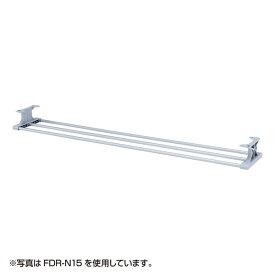 サンワサプライ 中棚 FDR-N18【送料無料】 (代引不可)