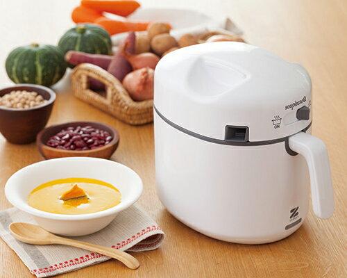 スープリーズQ ZSP-2 スープメーカー スープ機 スープマシン 調理家電 ダイエット ポタージュ 離乳食 介護食 健康 簡単(代引不可)【送料無料】【smtb-f】