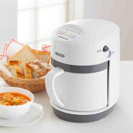 スープリーズR ZSP-4 スープメーカー 全自動 保温機能付き 再加熱機能 レシピブック付き お手入れ簡単 離乳食 スープ ゼンケン(代引不可)【送料無料】