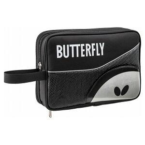 バタフライ(Butterfly) 卓球バッグ・ケース LOJAL DX CASE ロジャル・DXケース 63060 【カラー】ブラック