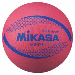 ミカサ(MIKASA) ソフトバレー カラーソフトバレーボール検定球(レッド) MSN78R