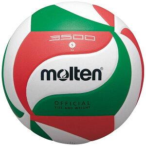 モルテン(Molten) バレーボール5号球 V5M3500