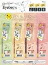 リヌエ アイブロウL&P Linoue 選べる4カラー デュアルタイプのアイブロウリキッド&パウダー!色持ちが良く、ウォー…