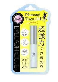 ダイヤモンドラッシュ アイラッシュグルー つけまつ毛のり DiamondLash EYELASH GLUE 魔法のつけまのり 肌に優しい