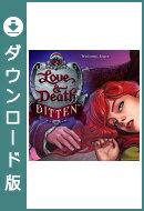 【無料体験版】ラブ&デス:吸血鬼のキス / 販売元:株式会社ブンティ ジャパン