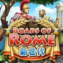 Road of Rome 新世代 / 販売元:株式会社ブンティ ジャパン