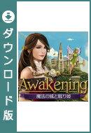 【無料体験版】Awakening 魔法の城と眠り姫 / 販売元:株式会社ブンティ ジャパン