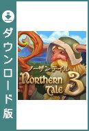 【無料体験版】ノーザン テイル 3 / 販売元:株式会社ブンティ ジャパン