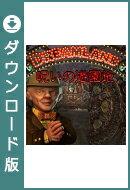 【無料体験版】Dreamland:呪いの遊園地 /販売元:株式会社ブンティ ジャパン