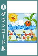 【無料体験版】スティッキーリンキー / 販売元:株式会社ブンティ ジャパン