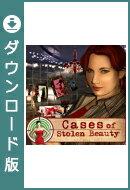 Cases of Stolen Beauty:奪われた美貌 / 販売元:株式会社ブンティ ジャパン