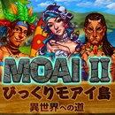 びっくり モアイ島:異世界への道 / 販売元:株式会社ブンティ ジャパン